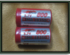 Efest IMR 18350 Battery x2