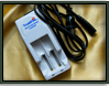 TrustFire Li-ion Charger